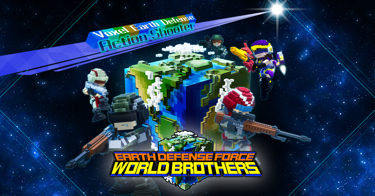EARTH DEFENSE FORCE WORLD BROTHERS.jpg