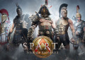 Sparta: Giveaway